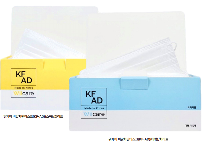 Wiicare KF-AD Products